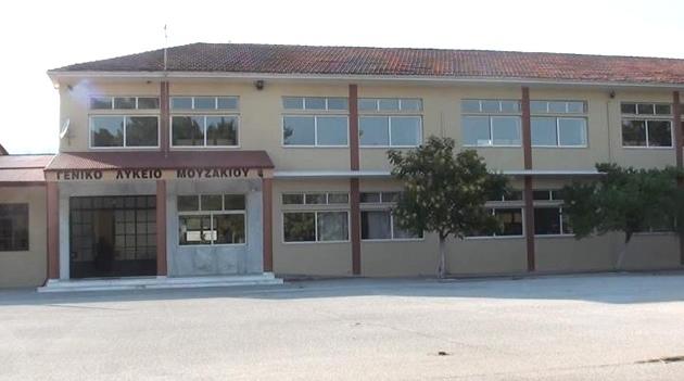 Σχολειο2